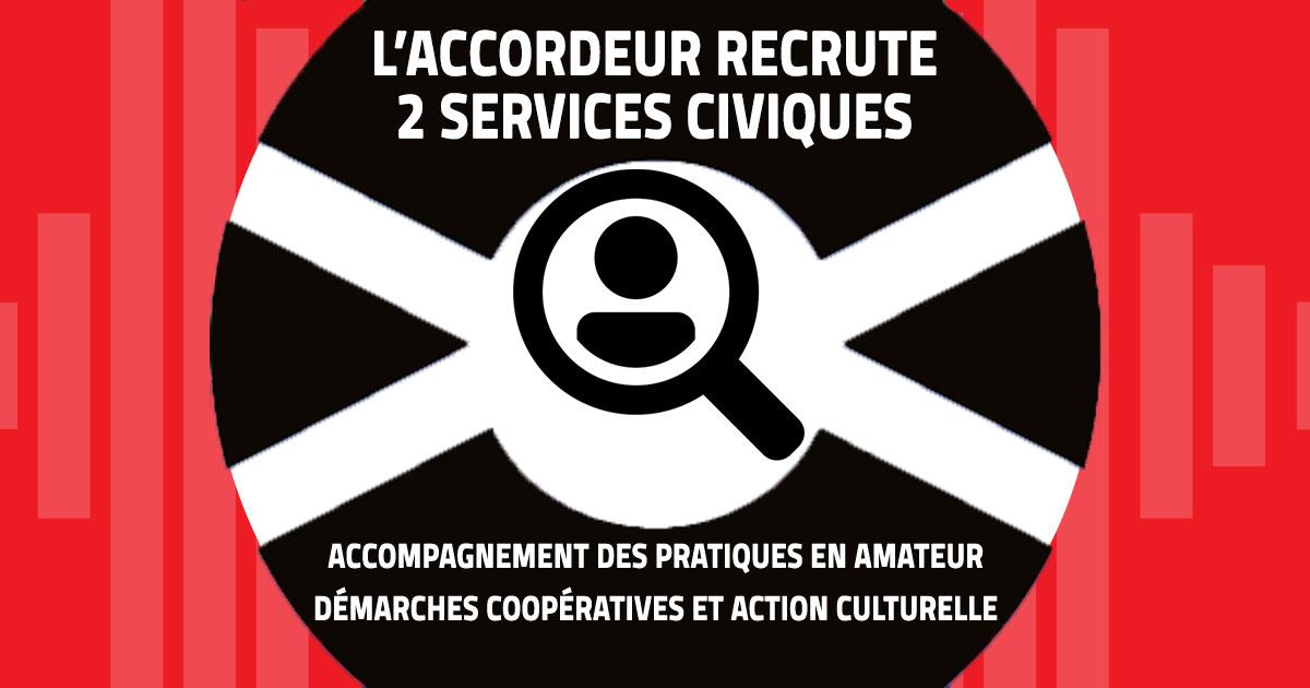 2 offres de services civiques à l'Accordeur pour la rentrée prochaine